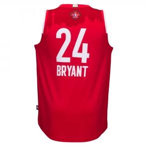 Tutte le divise dei giocatori dell'NBA All-Star 2016 in ...