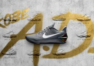 sneakers for cheap 32c5d 51032 Qui la foto di presentazione delle Kobe AD con tutte le altre della linea