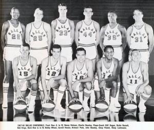 Il roster dei Chaparrals per la stagione 1967/68. In prima fila, con il numero 16, Cliff Hagan