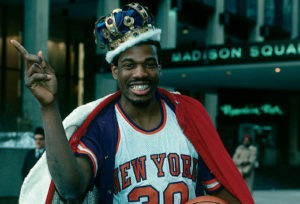 Bernard King, Re di New York negli Anni '80, davanti al MSG